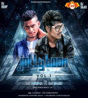 JHOLLYBOOM VOL.1