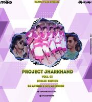 PROJECT JHARKHAND VOL.2 [DVJ ABHISHEK & DJ ARVIND]