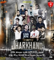 The Unity Of Jharkhand - 2020 - Jharkhands Biggest Album Collectivity