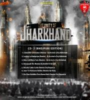 CD - 3 [Bhojpuri Edition]