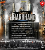 CD - 1 [Khortha Edition]
