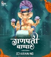 Ganpati Bappa 2K20 Album Dj Kiran NG