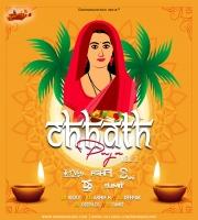 Chhath Puja Vol.1 Dj Ashif x DJ Vicky
