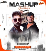 AUDIO PUNDITZ - MASHUP ANTHEM (ANNUAL 2020)
