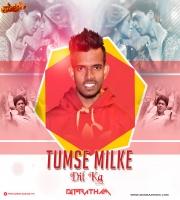 Tumse Milke (Remix) DJ PRATHAM REMIX