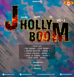 Soni Moni (Nagpuri Remix)DJ SAJID x DJ ASHIF H x DJ SAIF