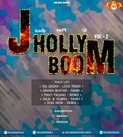 Raja Jee Humra (Remix) DJ SAJID x DJ ASHIF H x DJ SAIF