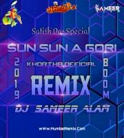 Sun Sun A Gori (Official Remix) Dj Sameer Alam