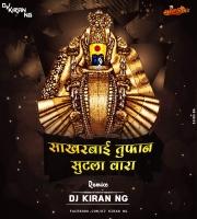 Tufan Sutla Vara (Remix) - Dj Kiran (NG)