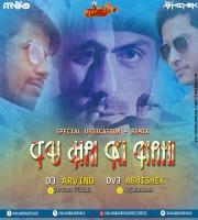 Tu Hai Ki Nahi (Special Dedication) - Dvj Abhishek  x Dj Arvind