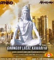 Ghungur Lagal Kawariya (Remix) DVJ ABHISHEK x DJ ARVIND