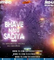 Bhave Nahi Sadiya Khortha (Remix) Dj Arvind x DVJ Abhishek Dj Seenu