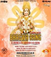 BHAGWA RANG (REMIX) DVJ ABHISHEK x DJ ARVIND x DJ SEENU KGP