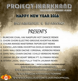 1. BUMCHIK CHAAL HAI (NAGPURI HOT TROUBLE DANCE MIX)  DVJ ABHISHEK x DJ ARVIND
