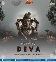 DEVA HO DEVA - RAHUL GUPTA & DJ ASHU MUMBAI REMIX 2019
