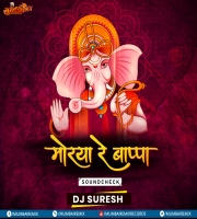 Morya Re Bappa (Sound Check) - Dj Suresh