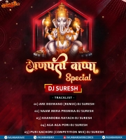03) Khandoba Rayacha (Remix) - Dj Suresh