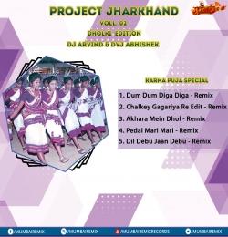 03.Akhara Mein Dhol (Remix)  DVJ ABHISHEK x DJ ARVIND