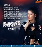 Pyaar Karke x Mia Khalifa - Mashup - DJ Syrah