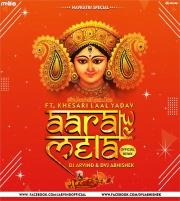 Aara Ke Mela (Official Remix) Dvj Abhishek x Dj Arvind
