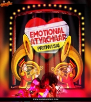 Emotional Attyachar - Prithvi Sai Remix