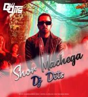 Shor Machega Remix DJ DITS