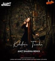 Keh Doon Tumhe - Amit Sharma Remix