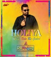 Holiya Mein Ude Re Gulal - (Remix) - DJ PURVISH