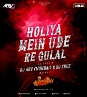 Holiya Mein Ude Re Gulal (Remix) DJ ARV Mumbai x DJ KRUZ