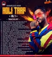 Holi khele Raghuveera - DJ Tny x Shameless Mani Remix