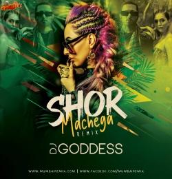 Shor Machega (Remix) [TG] - DJ Goddess