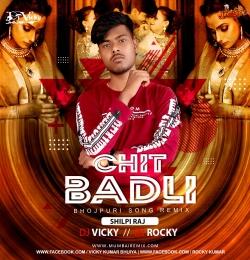 Chit Badli Bhojpuri Remix DJ Vicky x DJ Rocky