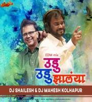 Udu Udu Zalaya EDM mix Dj Shailesh x Dj Mahesh Kolhapur