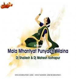 Mala Mhantyat Punyachi Maina In EDM mix Dj Shailesh x Dj Mahesh Kolhapur