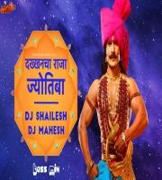 Dakhkhancha Raja Jyotiba Bass Mix Dj Mahesh x Dj Shailesh Kolhapur