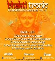 01. Doli Chadhi Chalali - (Remix) DVJ ABHISHEK x DJ ARVIND