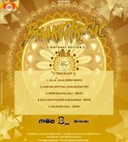 03.Mere Raam Ki Gali (Remix) DVJ ABHISHEK x DJ ARVIND