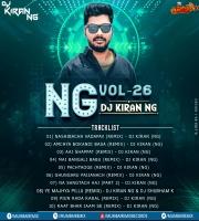 10) Raat Bhar Jaam Se (Remix) - Dj Kiran NG