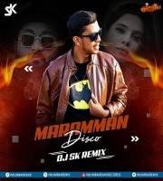 Maramman Disco (Remix) - DJ SK