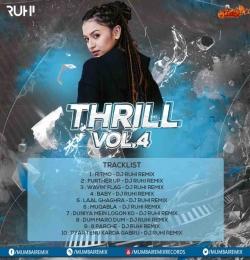 09. 8 Parche (Remix) - DJ Ruhi