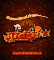 Aahun Aahun Remix - DJ AJAY