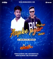 Aapke Pyar Mein Mashup (Mashup 2K20) Dj Arvind x Dvj Abhishek