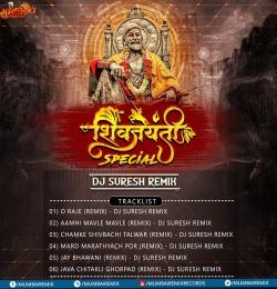 03. Chamke Shivbachi Talwar (Remix) - Dj Suresh Remix