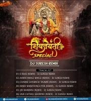 01. O Raje (Remix) - Dj Suresh Remix