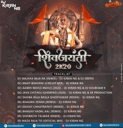 10. Maza Raja To (Official Mix) - Dj Kiran NG