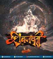 10. Nav Tyach Shivaji Raje Bhosale - Remix - DJ Abhi AS