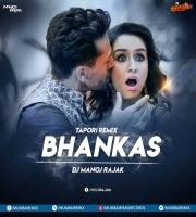Bhankas 2020 Tapori Remix DJ Manoj Rajak