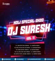 02) Holiya Me Ude Re (Remix) - Dj Suresh Remix