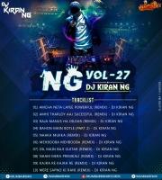 10) Mere Sapno Ki Rani (Remix) - Dj Kiran (NG)