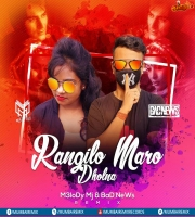 Rangilo Maro Dholna Remix - M3loDy Mj x BaD NeWs